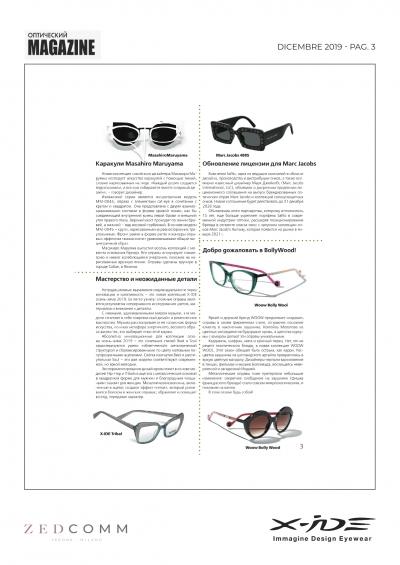 Optic Mag. p.3